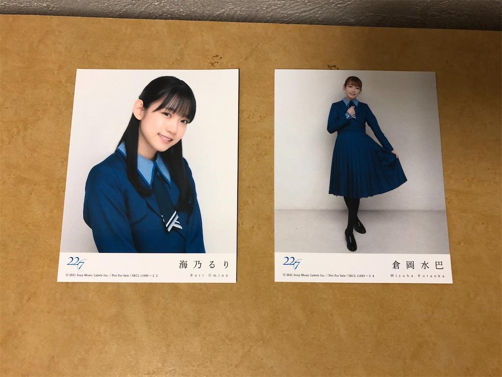f:id:tanosinakama:20210224141607j:image