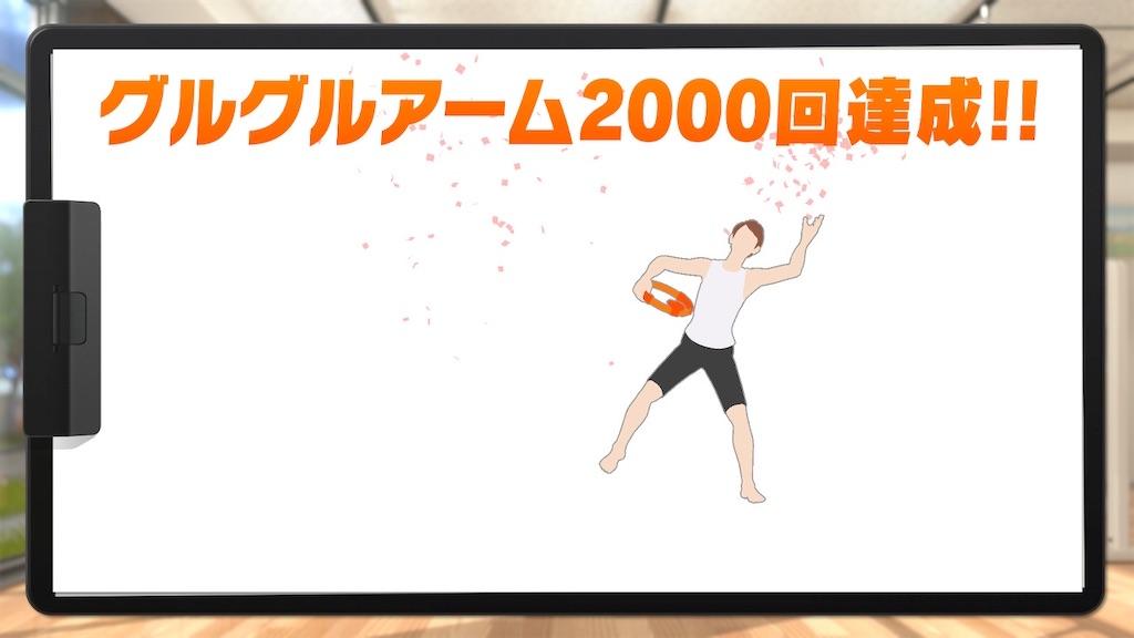 f:id:tanosinakama:20210225173822j:image