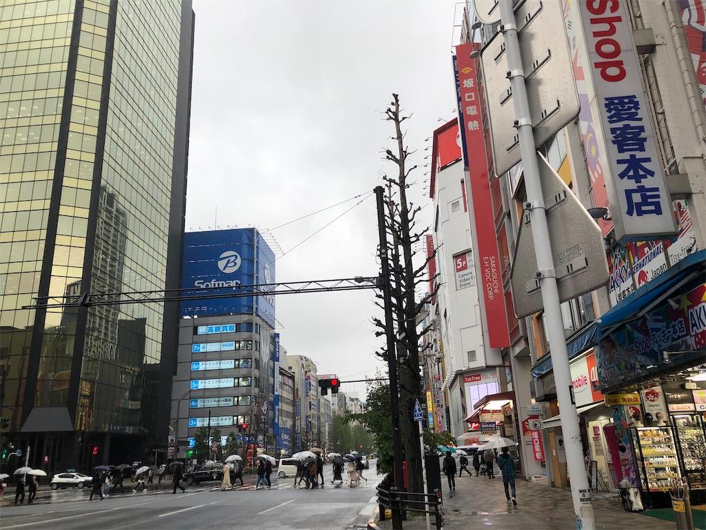 f:id:tanosinakama:20210405193308j:image