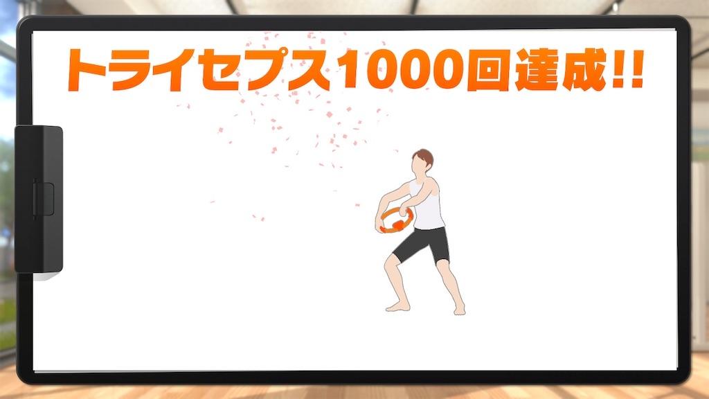 f:id:tanosinakama:20210408154943j:image