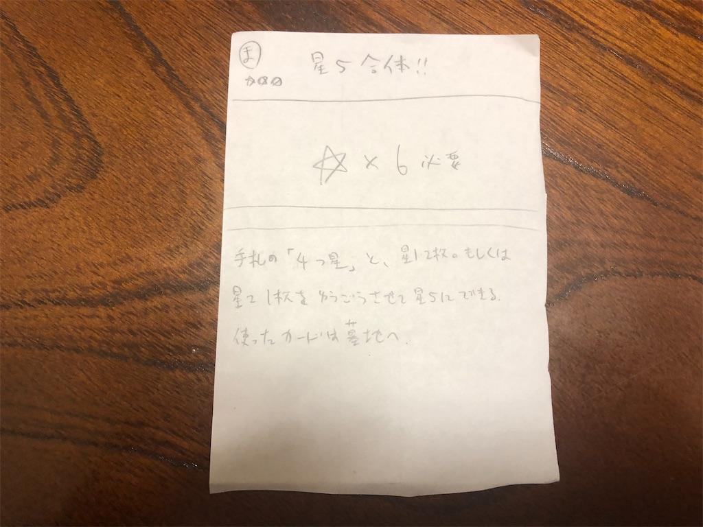 f:id:tanosinakama:20210410153734j:image