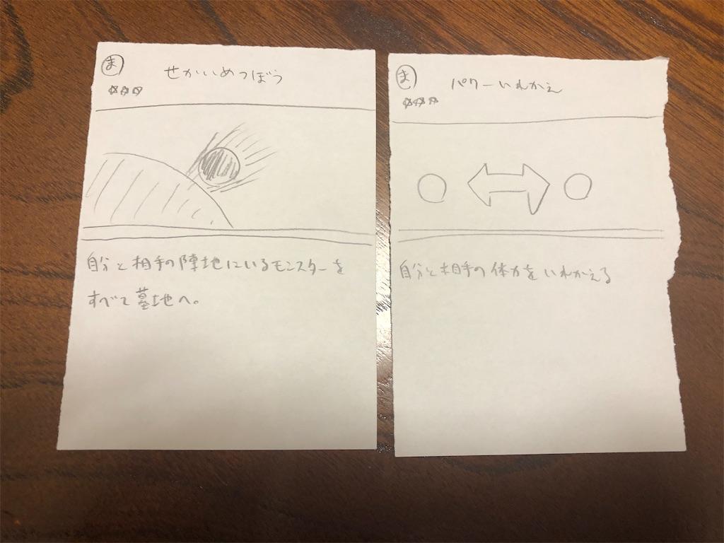 f:id:tanosinakama:20210410164755j:image