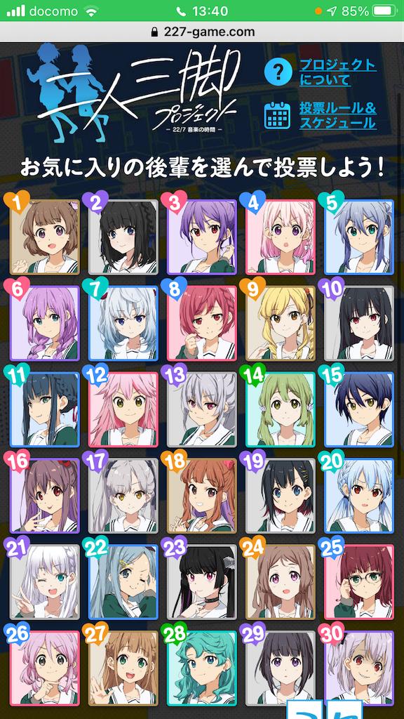 f:id:tanosinakama:20210411220507p:image