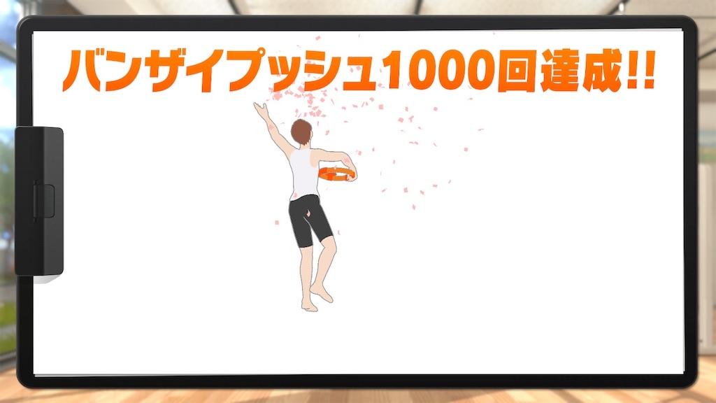 f:id:tanosinakama:20210426201611j:image