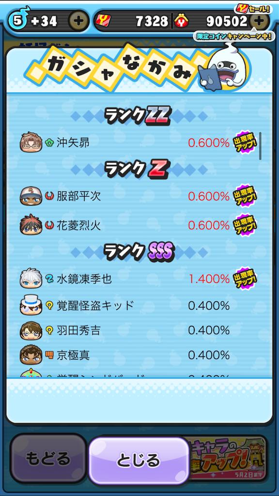 f:id:tanosinakama:20210503173246p:image