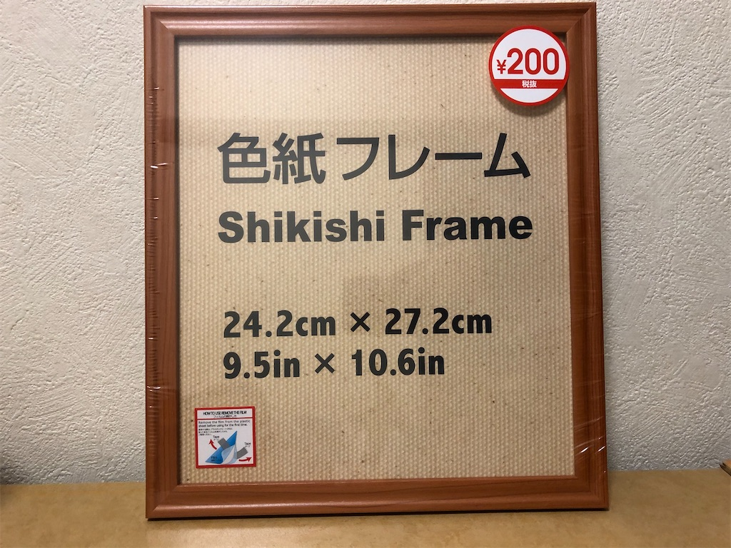f:id:tanosinakama:20210506203158j:image