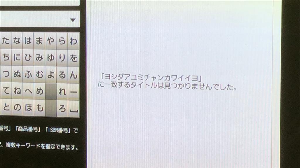 f:id:tanosinakama:20210507222248p:image