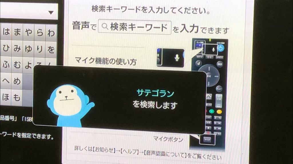 f:id:tanosinakama:20210507222317p:image