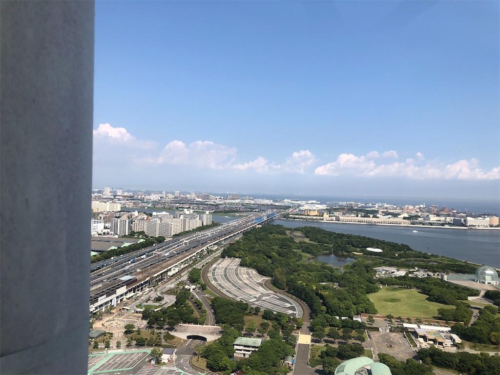 f:id:tanosinakama:20210610162104j:image