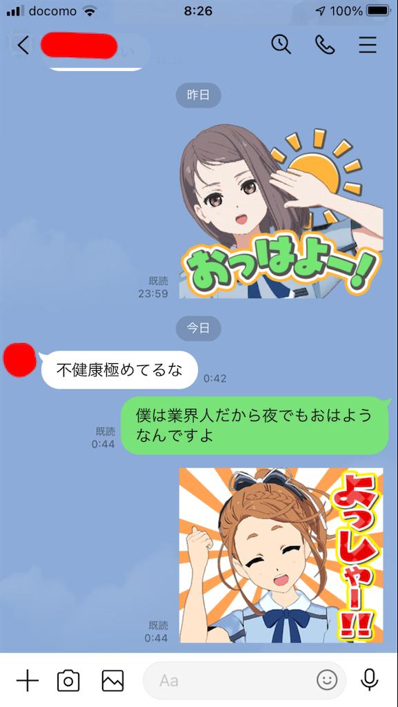f:id:tanosinakama:20210610162112p:image