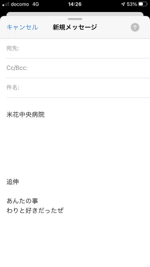 f:id:tanosinakama:20210610182049p:image