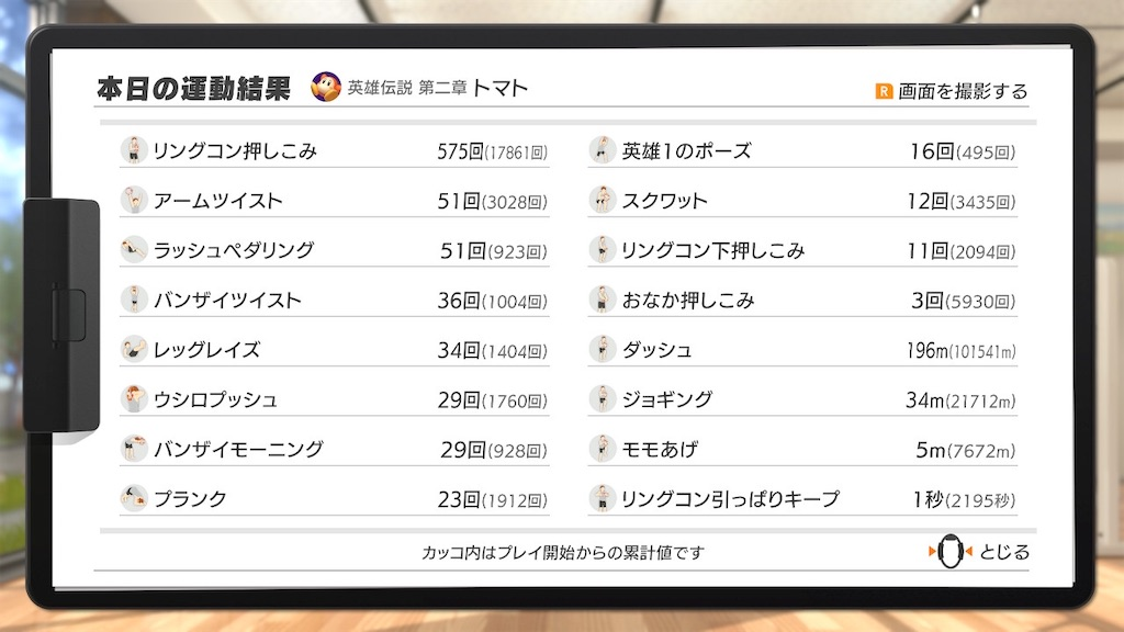 f:id:tanosinakama:20210817222921j:image