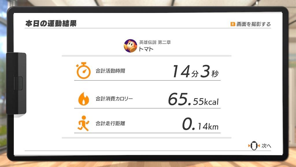 f:id:tanosinakama:20210828184543j:image