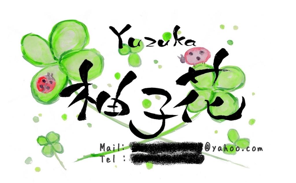 f:id:tanosuke888:20170803170125j:plain