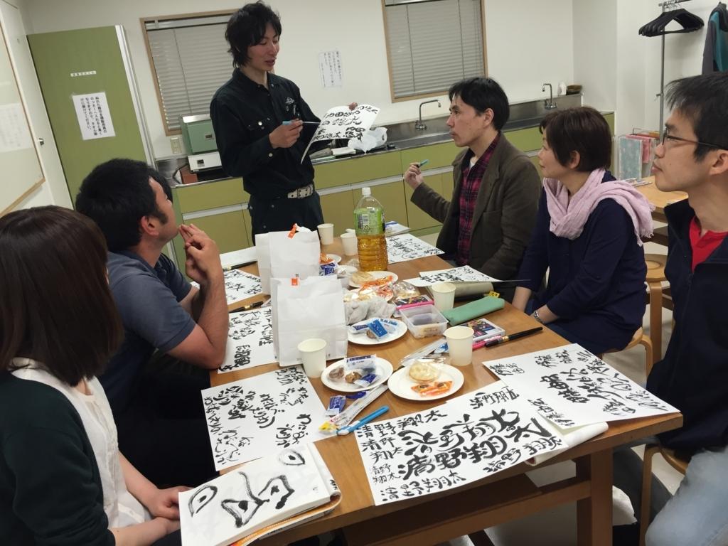 f:id:tanosuke888:20170809121600j:plain
