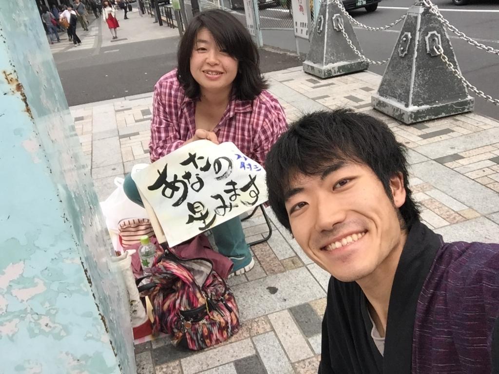 f:id:tanosuke888:20170809122429j:plain