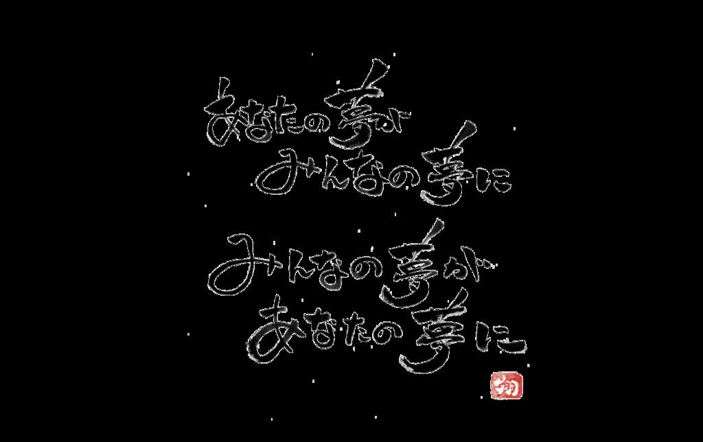 f:id:tanosuke888:20180207151732p:plain