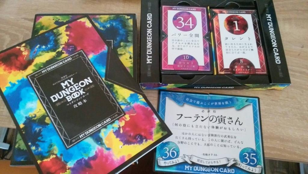 f:id:tanosuke888:20180318145032j:plain