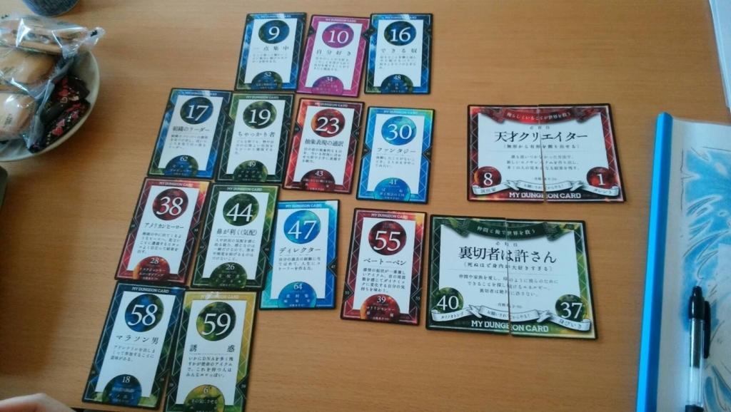 f:id:tanosuke888:20180318145042j:plain