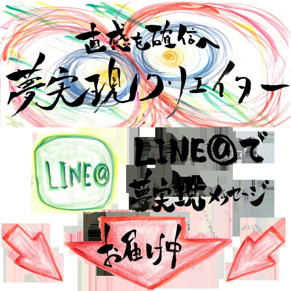 f:id:tanosuke888:20180324115944p:plain