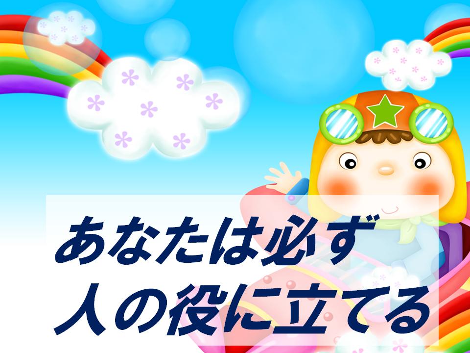 f:id:tanosuke888:20180417021339p:plain