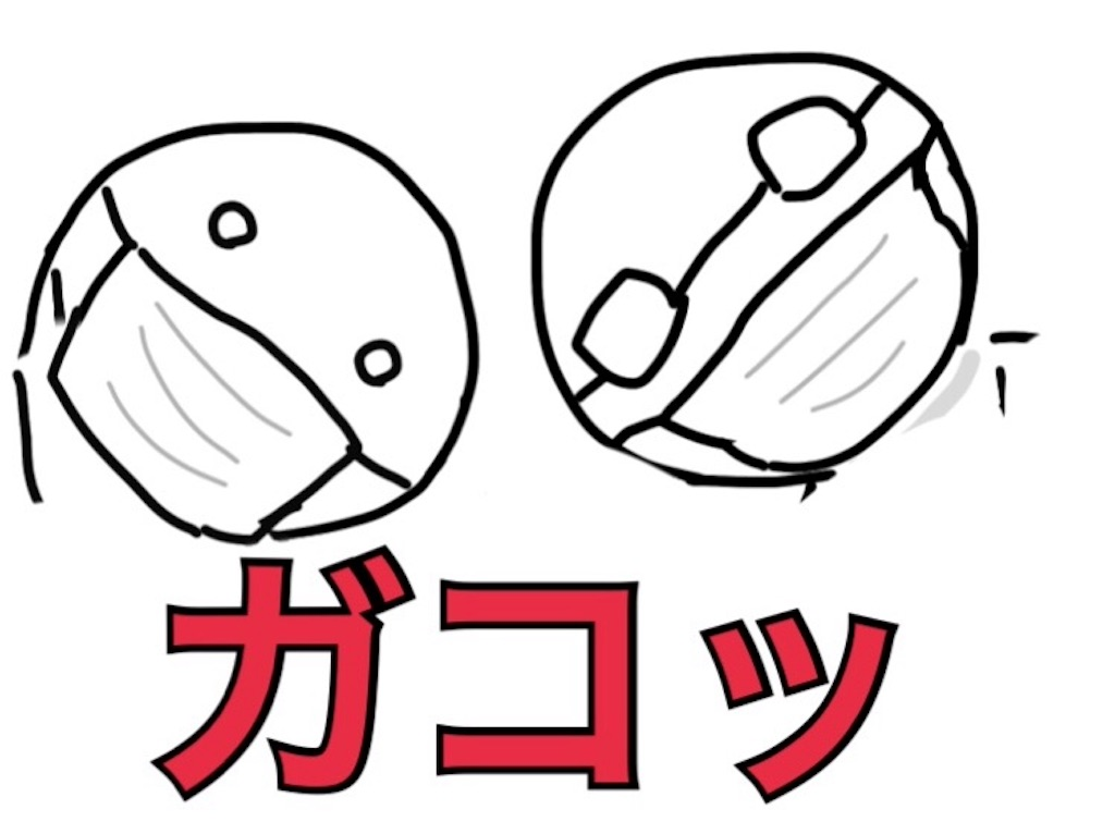 f:id:tanoyuu:20180323213000j:image
