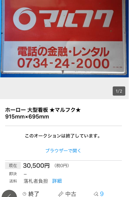 f:id:tanpou:20210503214850p:plain