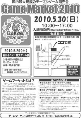 20100521151016