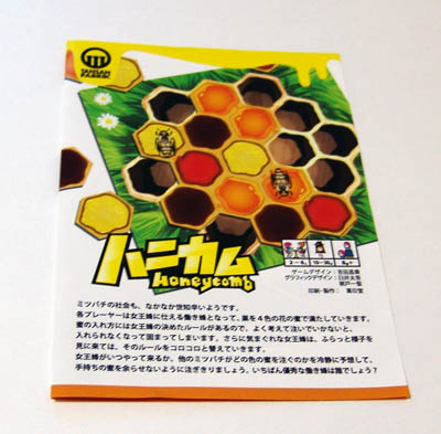 f:id:tansanfabrik:20100528015706j:image