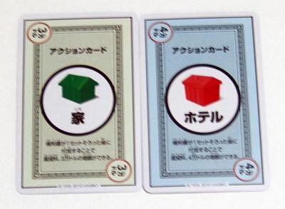 20100805035552