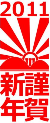 20110101030756