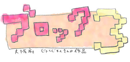 f:id:tansanfabrik:20200408201255j:plain