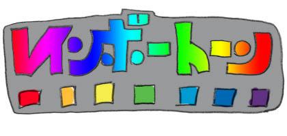 f:id:tansanfabrik:20200408201450j:plain
