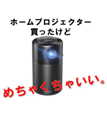 f:id:tanshi:20200726115836p:plain