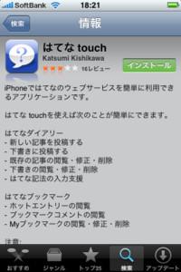 f:id:tanshinblog:20090111184708j:image