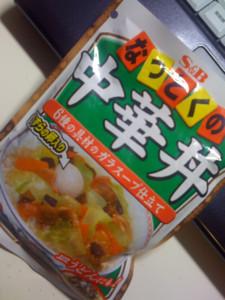 f:id:tanshinblog:20090113201150j:image