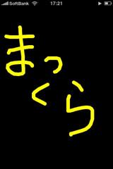 f:id:tanshinblog:20090124173707j:image