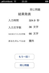 f:id:tanshinblog:20090124232643j:image