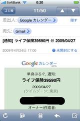 f:id:tanshinblog:20090425003357j:image