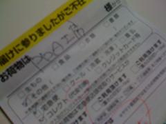 f:id:tanshinblog:20090428205143j:image