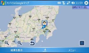 f:id:tanshinblog:20090430130123j:image