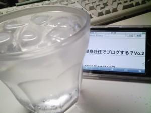 f:id:tanshinblog:20090505222111j:image