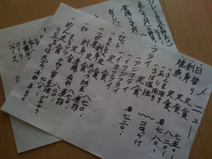 f:id:tanshinblog:20090508124633j:image