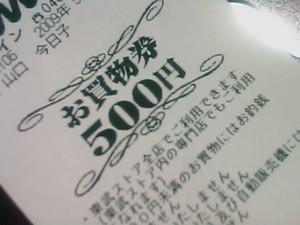 f:id:tanshinblog:20090529191750j:image
