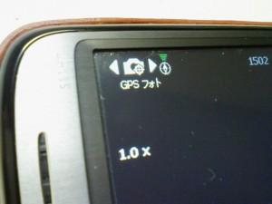 f:id:tanshinblog:20090530043807j:image