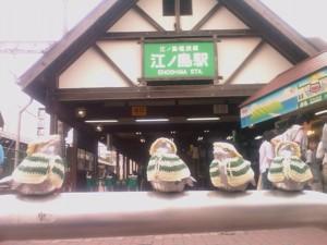 f:id:tanshinblog:20090530161513j:image