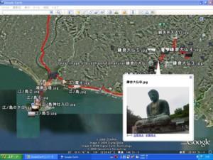 f:id:tanshinblog:20090531103501j:image