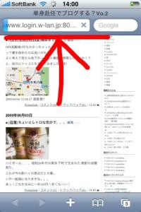 f:id:tanshinblog:20090604141610j:image