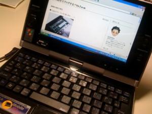 f:id:tanshinblog:20090618190025j:image