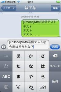 f:id:tanshinblog:20090619094304j:image